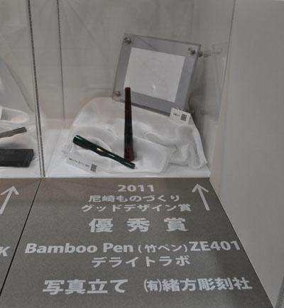 あまがさき産業フェア2013