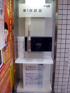 尼崎中央商店街のショーケース展示