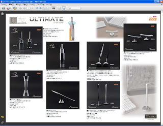 2009年夏新商品カタログ